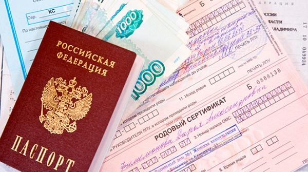 Детские пособия и выплаты в Челябинске и Челябинской области